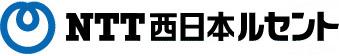NTTルセント様ロゴ